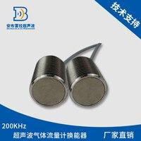 Ultrasonic Gas Flowmeter Transducer An brera 1m Range Common Transducer (Aluminum Case)
