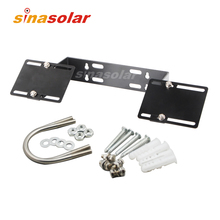 Панели солнечных батарей настенный и полюсный Монтажный кронштейн универсальные регулируемые кронштейны для открывания ворот 12 В решетки системы Сельский