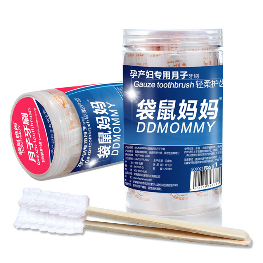 30pc/box Cotton Gauze Toothbrush Medical Grade Cotton Gauze Toothbrush Vacuum Independent Packaging Soft Brush Maternal Supplies image