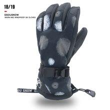 Women s Touch Screen Thick Fleeced Waterproof Anti slip Full Finger Outdoor Snow Ski Warm Glove