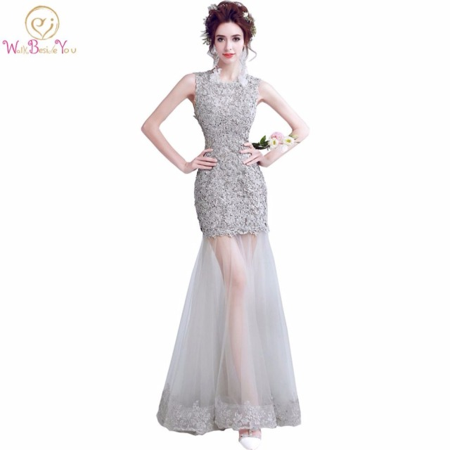 Walk Beside You vestido formatura Gray Evening Dresses Lace Applique Mermaid  Cut Out Prom Gown Keyhole Back Dress for Graduation b5adb8ba5d9e