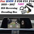 Vorne Hinten Kamera Für BMW 3 F30 F31 F34 2010 ~ 2020 interface adapter Original Display Verbessern Backup Parkplatz kamera decoder