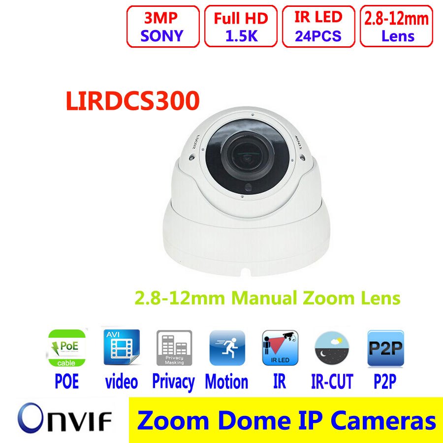 3MP IR security cctv Dome Camera 1/2.8 SONY variable Lens IR-cut day/night Vandalproof  Indoor  place 4pcs lot 960p indoor night version ir dome camera 4 in1 camera 3 6mm lens p2p onvif abs plastic housing