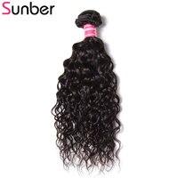 Sunber Hair Peruvian Water Wave 1 Bundle Natural Human Hair Extensions 100g Remy Hair 8 10