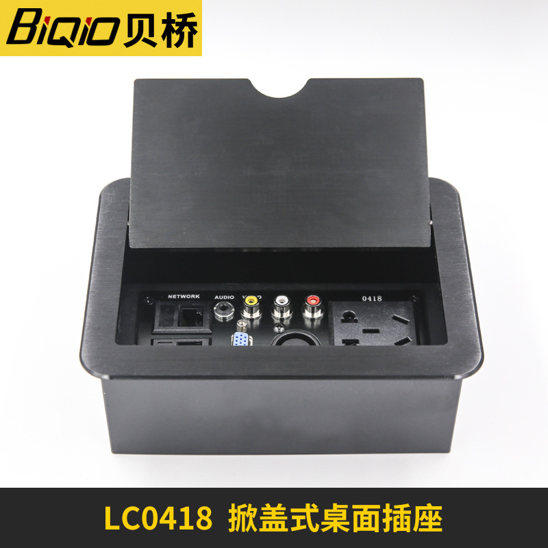 LC-0418 cover desktop socket aluminum multimedia conference socket microphone VGA power cord box