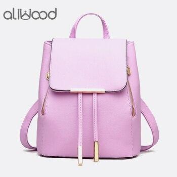 23f500467f01 Aliwood Лидер продаж кожа для женщин рюкзак высокое качество школьные ранцы  Mochila школьные рюкзаки для подростков обувь девочек Bolsas