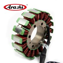 High Quality Stator Replacement-Buy Cheap Stator Replacement