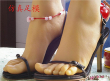 Free Shipping foot fetish sexy toys legs silicone feet font b sex b font toy Real