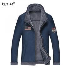 2017 Winter Parka Men Jacket Coat Outerwear Fashion Padded Warm Male Jackets Casual Wadde Thick Warm Parkas