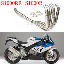 For BMW S1000RR 2010 11 12 13 14 15 16 17 2018 Years Motorcycle Exhaust Full System Header Link Pipe S1000R 2015 2016 2017 2018