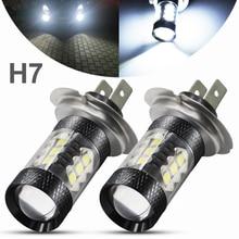 2 шт. H7 светодиодный автомобилей туман лампа 16 чипов 3030 светодиодные лампы SMD 80 W 6000 K белый автомобиль авто вождения Туман задняя фара Свет лампы DC 12 V