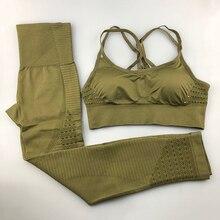 Odzież sportowa bezszwowa, 2 elementy – usztywniany biustonosz push up i legginsy, w paski, na siłownię, do fitnessu, dla kobiet
