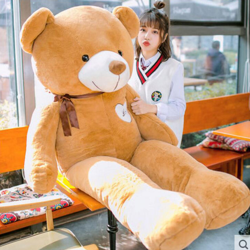 Kawaii Soft PP Cotton Bear Doll 200CM Giant Size Teddy Bear Stuffed Plush Kids Toys Plush Toy For Birthday Valentine's Day Gift