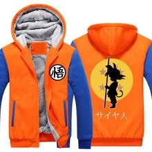 Dragon Ball Z Сон Гоку Косплей Костюм Балахон Зимнее Пальто Куртка Студент Аниме Мужчины Теплый Толстовки С Капюшоном