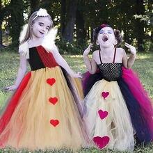 Детское нарядное платье «Королева сердец» костюм платья для