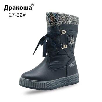Apakowa/зимние ботинки для маленьких девочек, детские кожаные зимние ботинки на шнуровке, обувь принцессы с мягкой шерстяной подкладкой для шк...