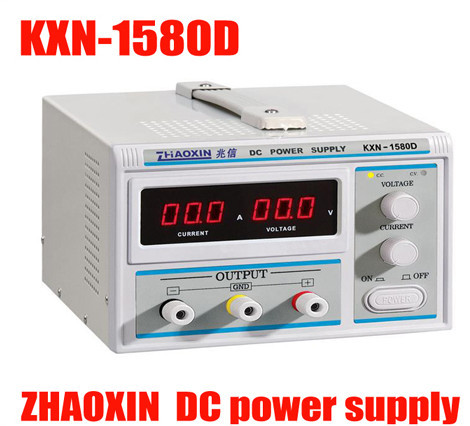 ZHAOXIN All New Digital KXN-1580D High-power Switching DC Power Supply, 0-15V Voltage Output,0-80A Current Output new kxn 1005d high power switching dc power supply adjustable dc 0 100v 0 5a