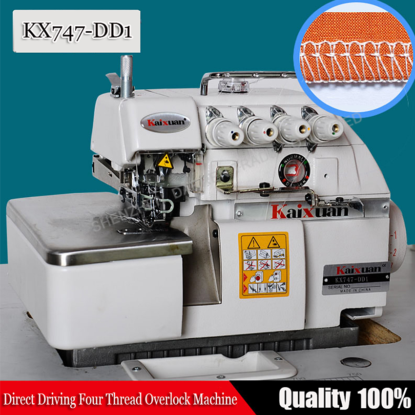 2 needle/4 line Industry Direct Driving Four Thresad Overlock Machine KX747-DD1 direct-drive motor electric sewing 2 needle 4 line industry direct drive overlock sewing servo motor kx747 dd1 direct drive motor electric sewing brushless machine