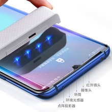 10D Nano Liquid UV Glue Tempered Glass For HuaWei P30 Pro Screen Protector Full Coverage PRO Protective Film