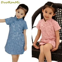 Baby Girl Dress Chinese Style Tang Design Lace Princess Dresses Tang Dynasty Girls Dresses Kids Clothes