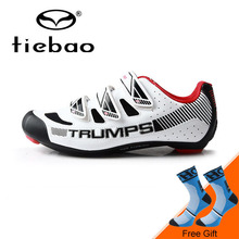 Tiebao 2017 New Ourdoor Road Bike Shoes Nylon Sole Non-slip Cycling Shoes Ultralight Breathable Bicycle Shoes Zapatos bicicleta