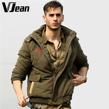 V JEAN  Men's Tactical  Full Zip Bomber Jacket with Hood #9B407