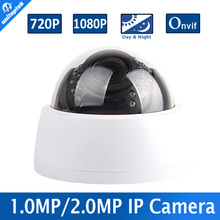 Security Dome CCTV IP Camera 720P/1080P HD 1MP/2MP Network Camera 30Pcs IR Night Vision 2.8-12mm 4X Manual Zoom ONVIF P2P Cloud