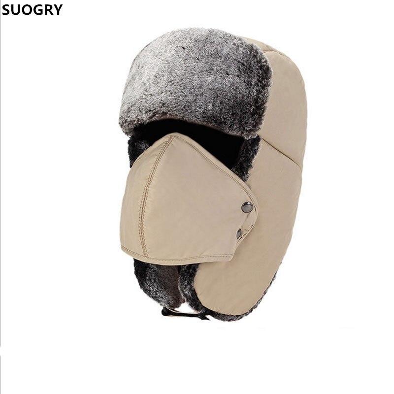 Thermal Thicken Fur Waterproof Russian Cap & Mask & Earflap, Men Women Ushanka Winter Outdoor Windproof Warm Lei Feng Bomber Hat