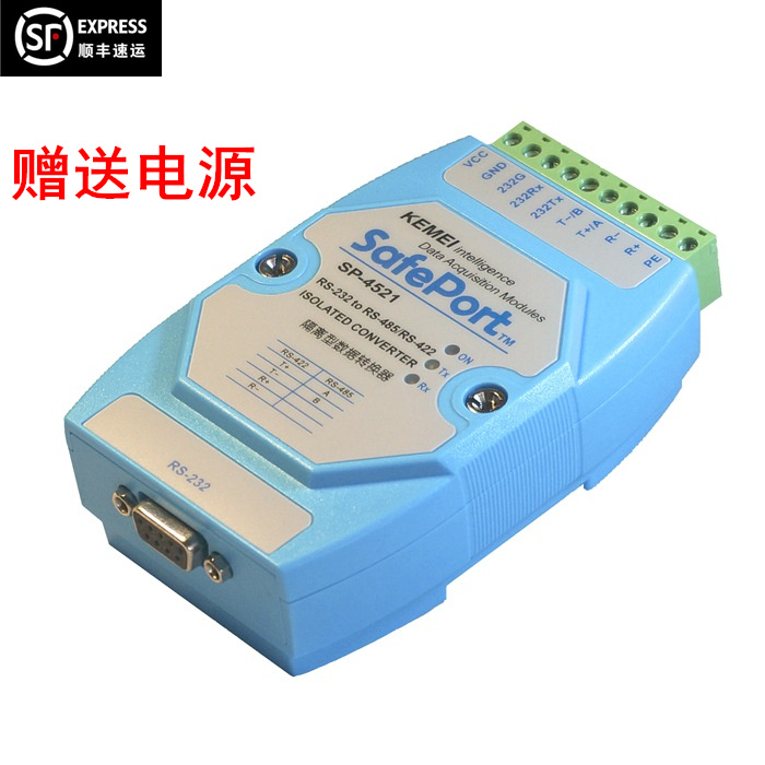 An Industrial RS232 Serial Conversion Module for Lightning Protection of Active Isolated RS232 to RS485RS422 Converter esp 07 esp8266 uart serial to wifi wireless module
