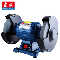 150mm Bench Grinder 250W Disc Sander 220V/50HZ Disc Ginder For Metal