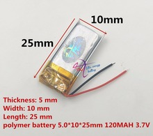 501225 511124 501025 hot sale small battery 501225 3.7V 120mAh lipo battery for digital products