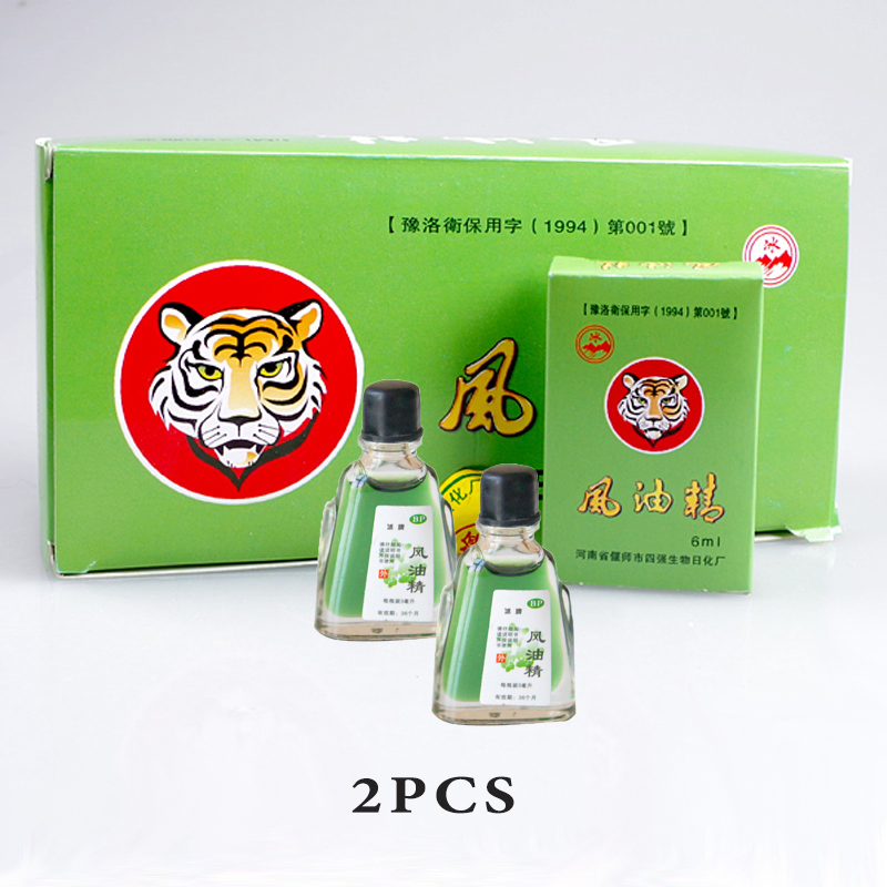 2pcs/lot 100% Vietnam Fengyoujing 3ml For Headache Dizziness Medicated Oil Rheumatism Pain Abdominal Pain Refreshing Oil