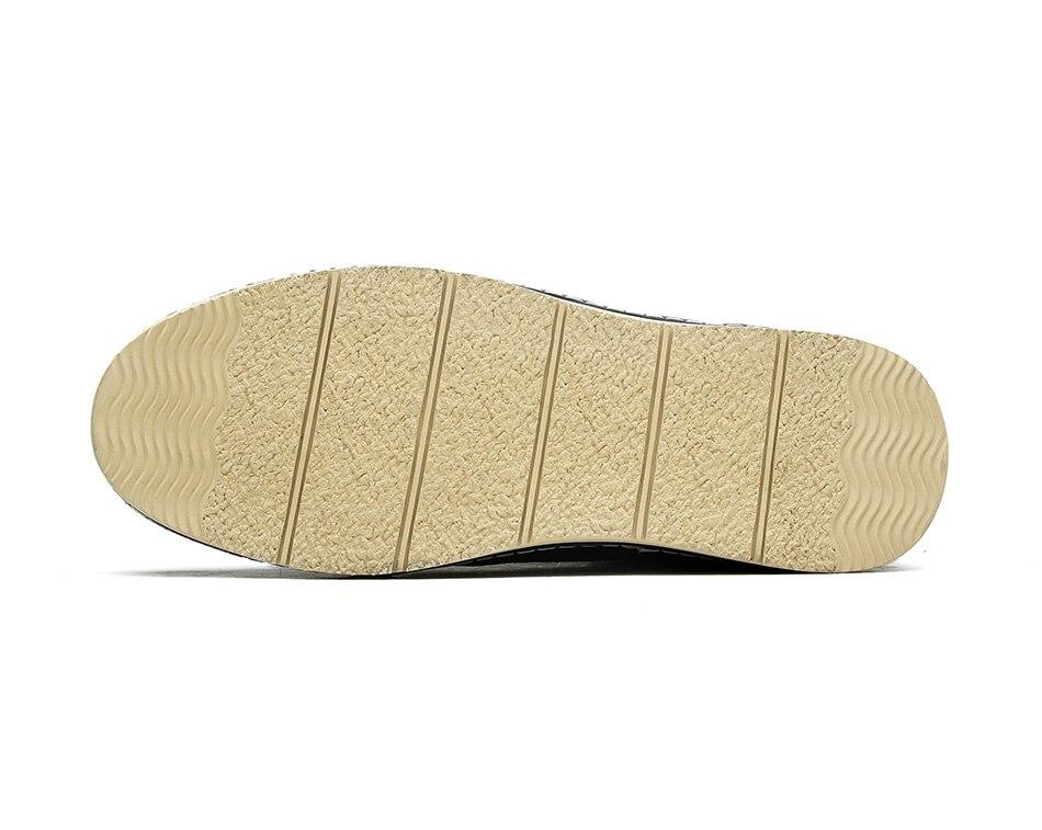 ботинки с хорошой подошвой