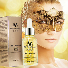 Skin Care 24K Gold Essence Day Cream Anti Wrinkle Face Care Anti Aging Collagen Whitening Moisturizing Hyaluronic Acid Ance ! 24k collagen skin face moisturizing hyaluronic acid 30ml