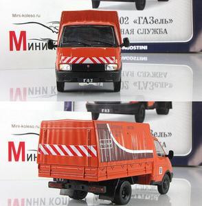 Image 3 - סימולציה גבוהה GAZ משאית רכב חילוץ, עירוני הדגם של המכונית, 1: 43 קנה מידה הנדסת סגסוגת צעצועי דגם רכב, משלוח חינם