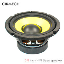 CIRMECH 6.5inch 8inch  bass speaker Subwoofer Speaker Units Woofer HIFI Desktop PA Speaker Home Theater Bass Speaker 1PCS-in Speaker Accessories from Consumer Electronics on Aliexpress.com | Alibaba Group
