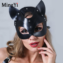 Sexy Leather Cat Mask For Women Bdsm Fetish Cat Head Black Eye Mask Halloween Carnival Party Mask Catwoman Cosplay Face Mask(China)