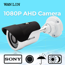 WAN LIN 2.0MP Sony IMX323 1080P AHD CCTV Security Camera Waterproof Video Surveillance Camera 24pcs IR LED 20meter nightvision