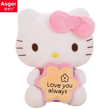 1 pcs typical 40cm Creative Stuffed Animal Toy Hello Kitty KT Kawaii Doll Anime Toy For Girl Birthday's Gift Kid Toy