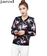 font b Women b font Short Coat New Autumn Fashion Stand collar printing Bomber font