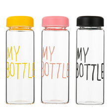 Drinkware juice space bottles coffee creative tea cup bottle plastic water