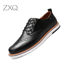 Brand Men Leather Casual Shoes New Mens Flats, Design Style Shoes, Fashion Lace Up