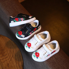 Embroidery Flower Sneaker For Girls