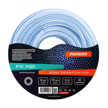 Шланг армированый PATRIOT PVC 8х14 20 (Трехслойный ПВХ, диаметр 8 мм, диаметр 14 мм, длина 20 м, давление 20 бар)