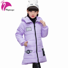 ФОТО children jacket & coat for girls new winter 2017 fashoin solid long hooded parka down jacket casual kids warm clothing outwears