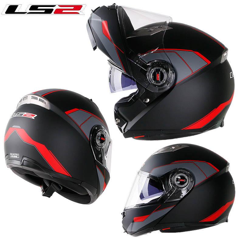 Vente chaude LS2 FF370 hommes flip up Double lentille moto casque interne pare-Soleil bouclier modulaire Femmes racing moto casques