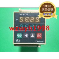Taiwan SKG electronic counter CMF100 smart counter SKG CMF100 stock