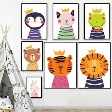 Frog Prince Bear Cat Rabbit Lion Nordic Poster And Print Animal Wall Art Canvas Painting Pictures Kids Baby Room Home Decor