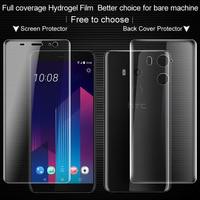 Cobertura completa para HTC U11 + HTC U11 PLUS protector de pantalla completa y cubierta trasera protector Imak All stand Hydrogel2 Film