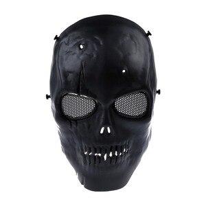 Image 1 - LHBL Airsoft מסכת גולגולת מגן מלא מסכת צבאי שחור